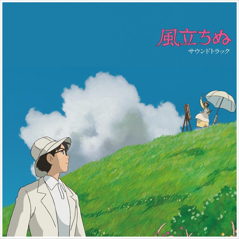 Portada del disco de vinilo de 'Kaze Tachinu'.